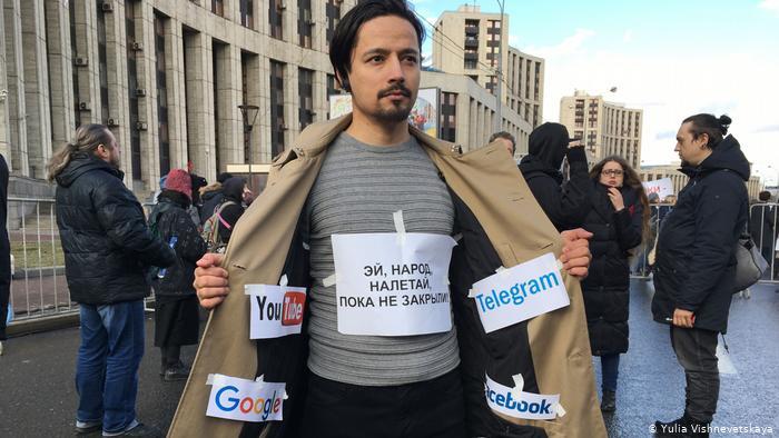 Участник демонстрации за свободный интернет в России