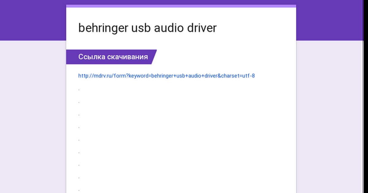 driver behringer uca222 download