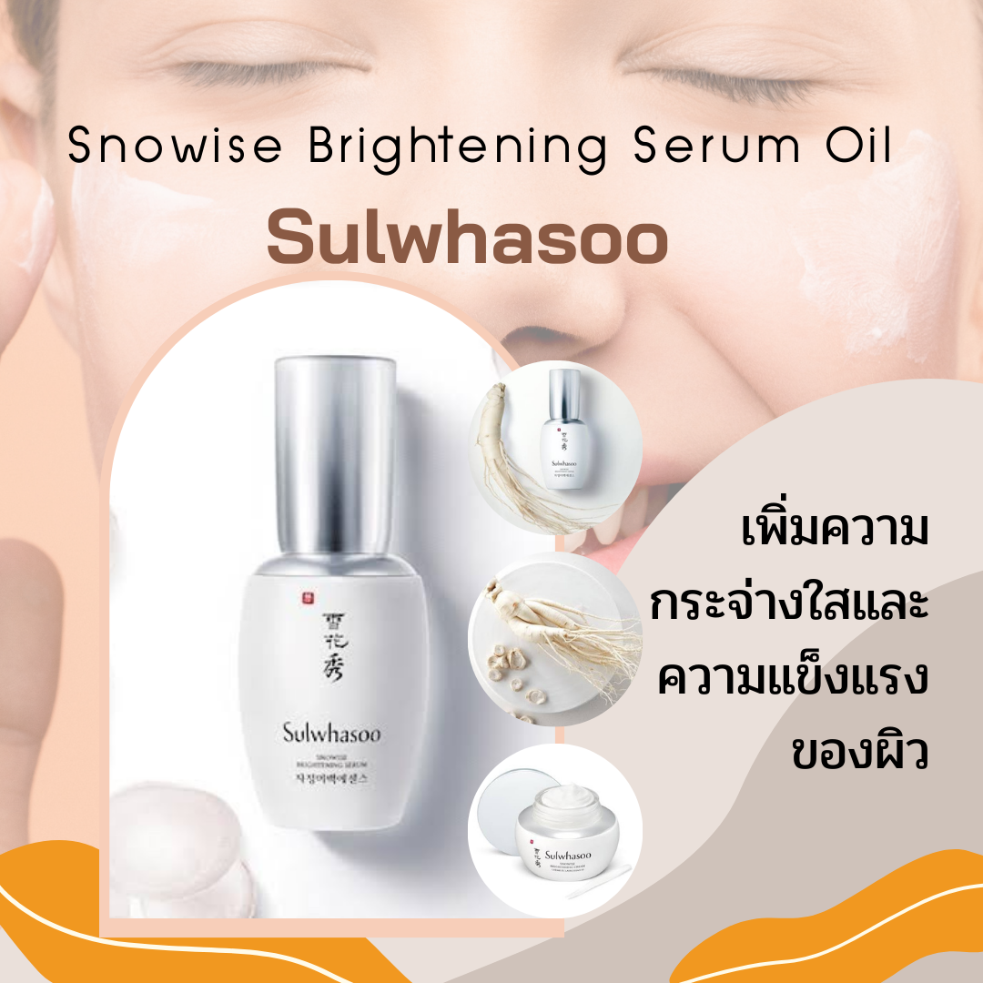 10. Sulwhasoo Snowise Brightening Serum