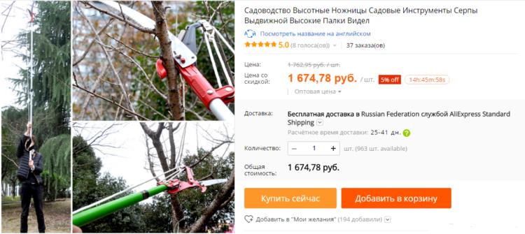 bezymyannyj3