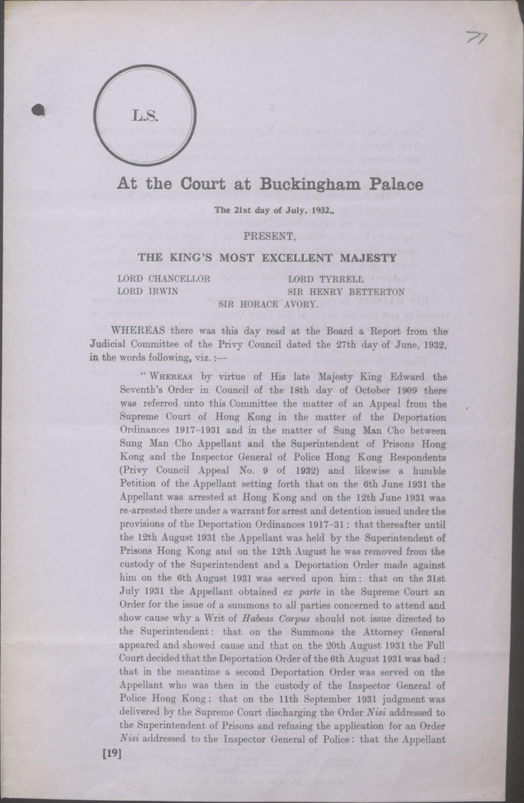 Thông báo của Privy Council về kết quả của vụ kháng cáo của Tống Văn Sơ  21-07-1932 (1).jpg