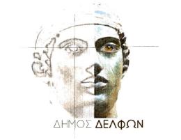 http://www.amfissapress.gr/images/stories/articleimages/dimosdelfon_logo.png