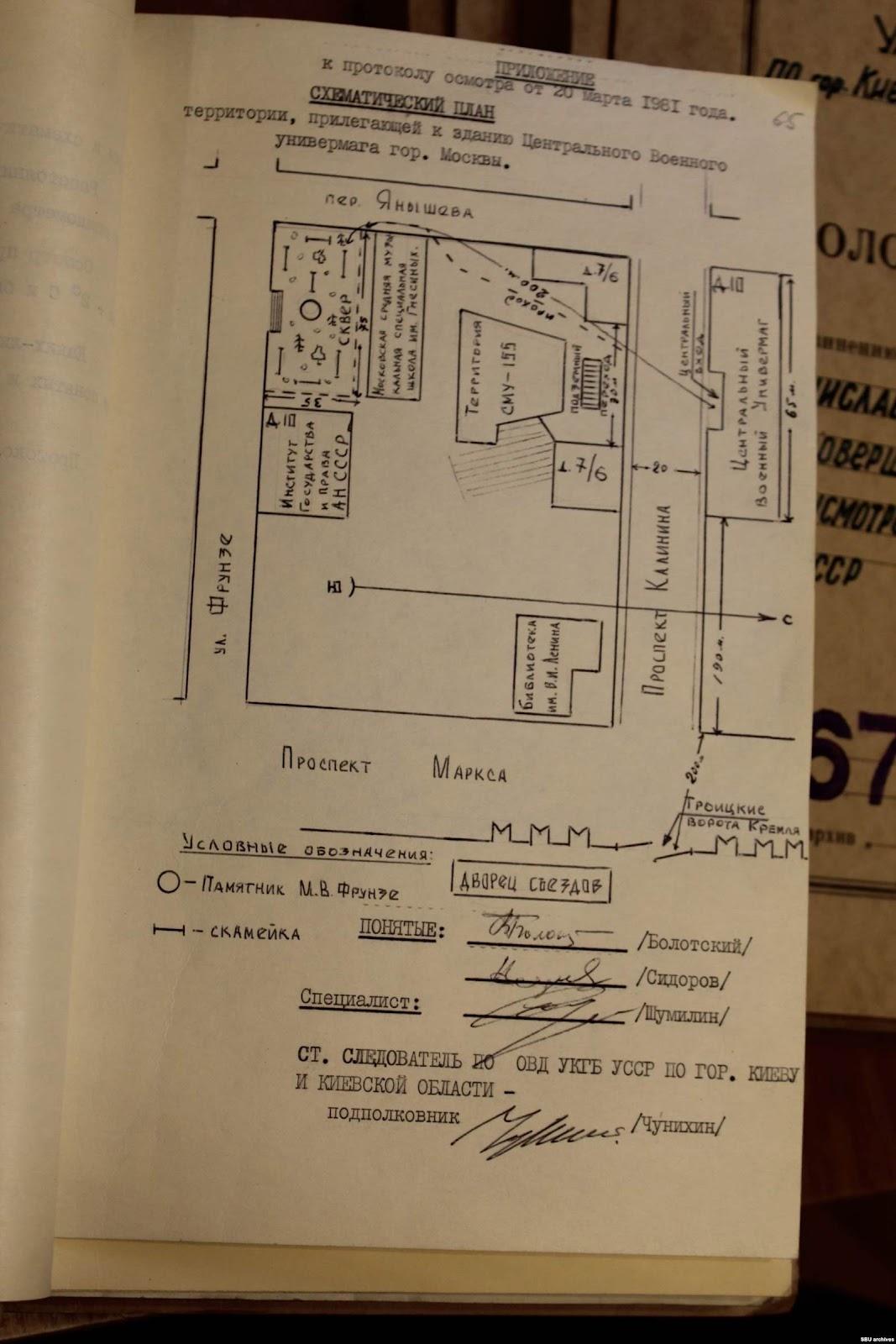 План местности, где проходили встречи Пушкаря и корейцев. Из уголовного дела