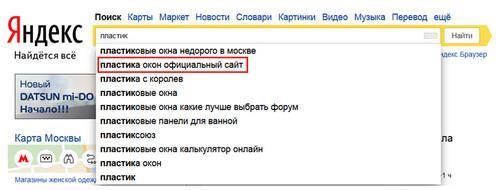 https://img-fotki.yandex.ru/get/3411/59492745.25/0_e79e9_2aba2c7c_orig.jpg