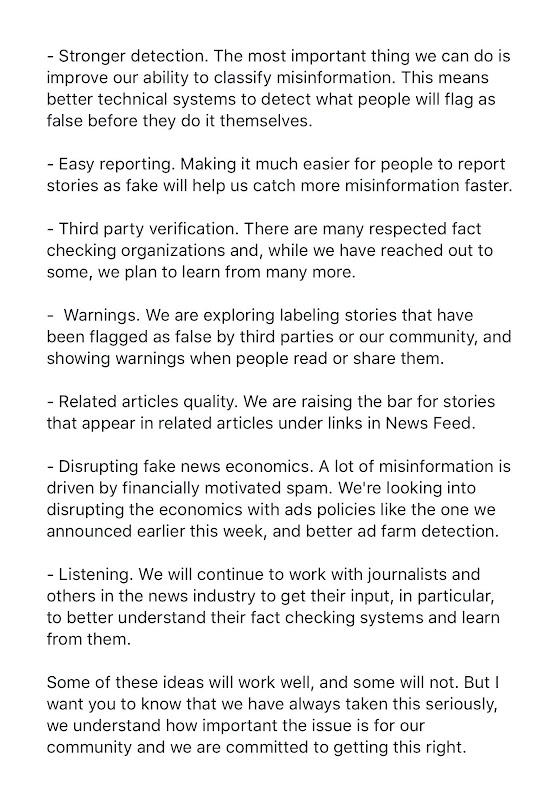 New media essay