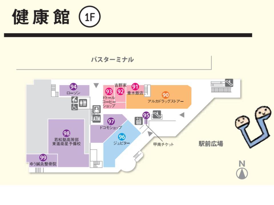 B033.【須磨パティオ】健康館1Fフロアガイド170530版.jpg