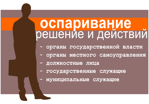 http://www.protvet.ru/wp-content/uploads/2014/01/pr0039.png