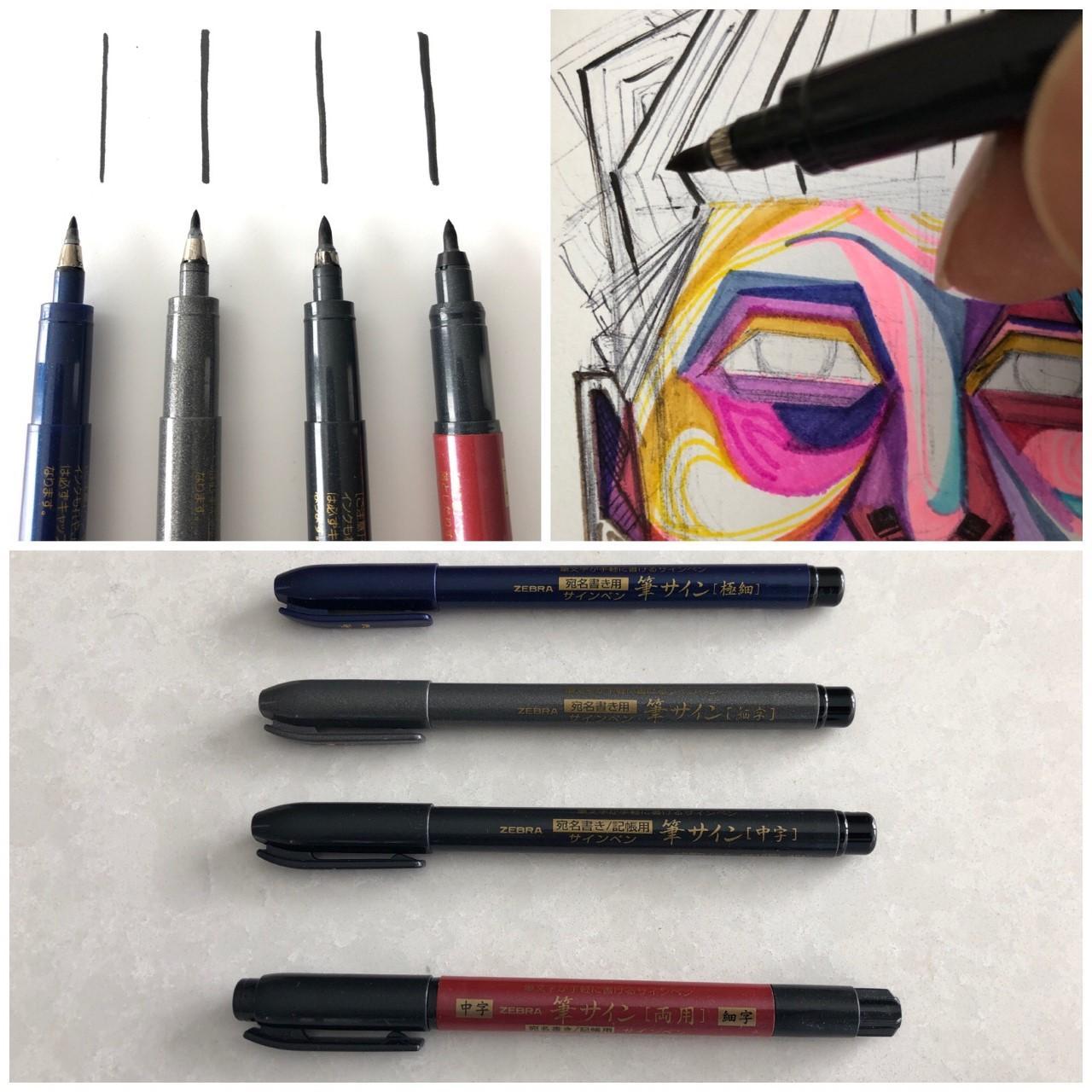 Zensations Brush Pens