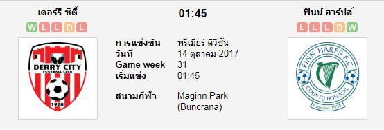 capture-20171012-114110.png