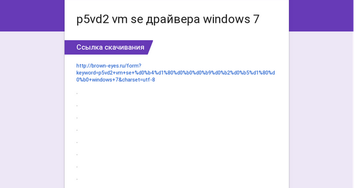 Asus P5vd2 Vm Drivers For Mac