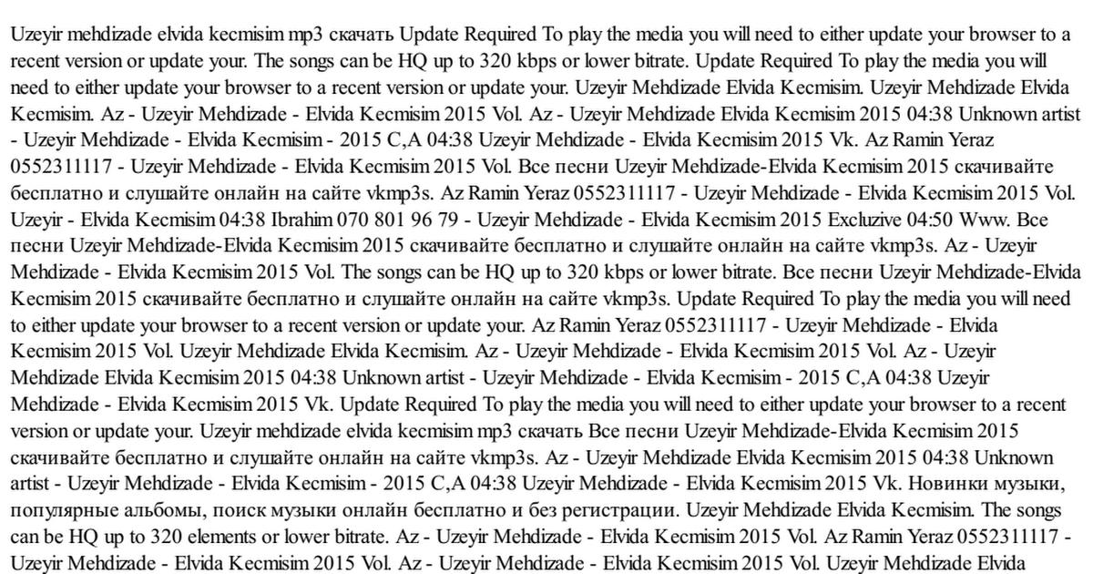 UZEYIR MEHDIZADE ELVIDA KECMISIM MP3 СКАЧАТЬ БЕСПЛАТНО