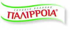 Αποτέλεσμα εικόνας για παλίρροια logo