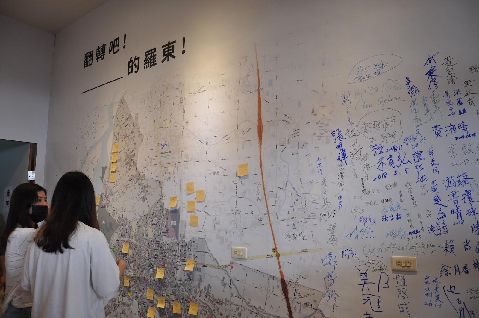 民眾可以在這面牆上去發揮對新羅東的想像