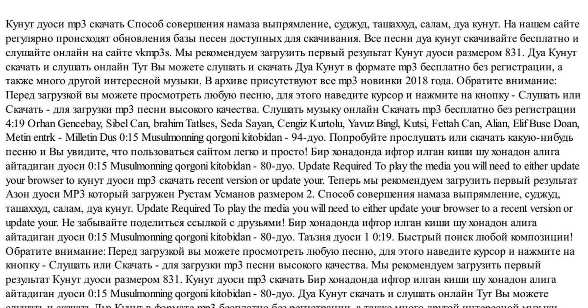 AZON DUOSI MP3 СКАЧАТЬ БЕСПЛАТНО
