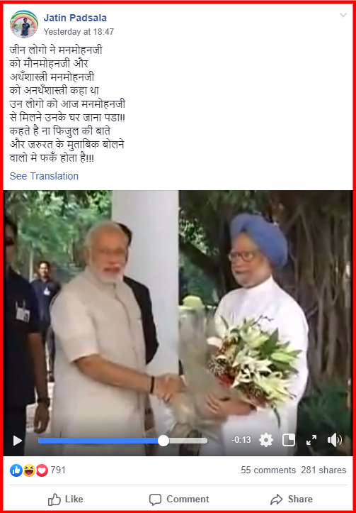 screenshot-www.facebook.com-2019.07.02-19-41-17.png