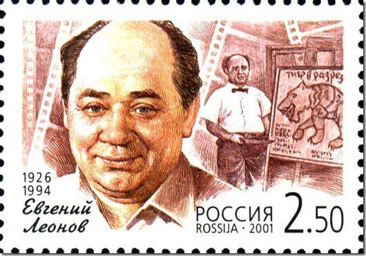 Yevgeny Leonov