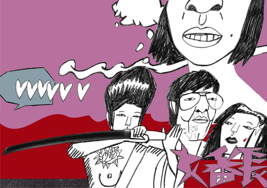 Секс и ярость сукебан: как женские банды Японии 70-х стерли грань между эксплуатацией и эмансипацией