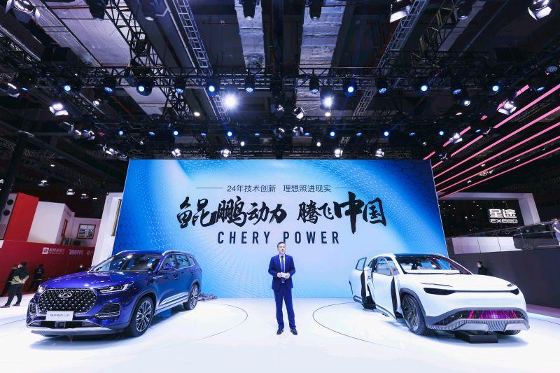 El lanzamiento de la Arquitectura de energía global Chery 4.0