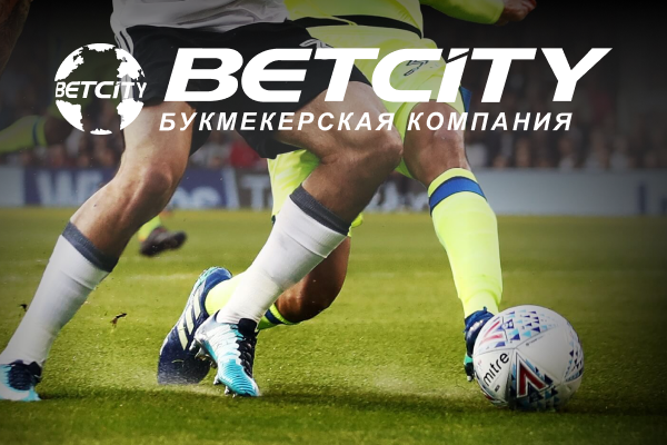 ставки на спорт Betcity