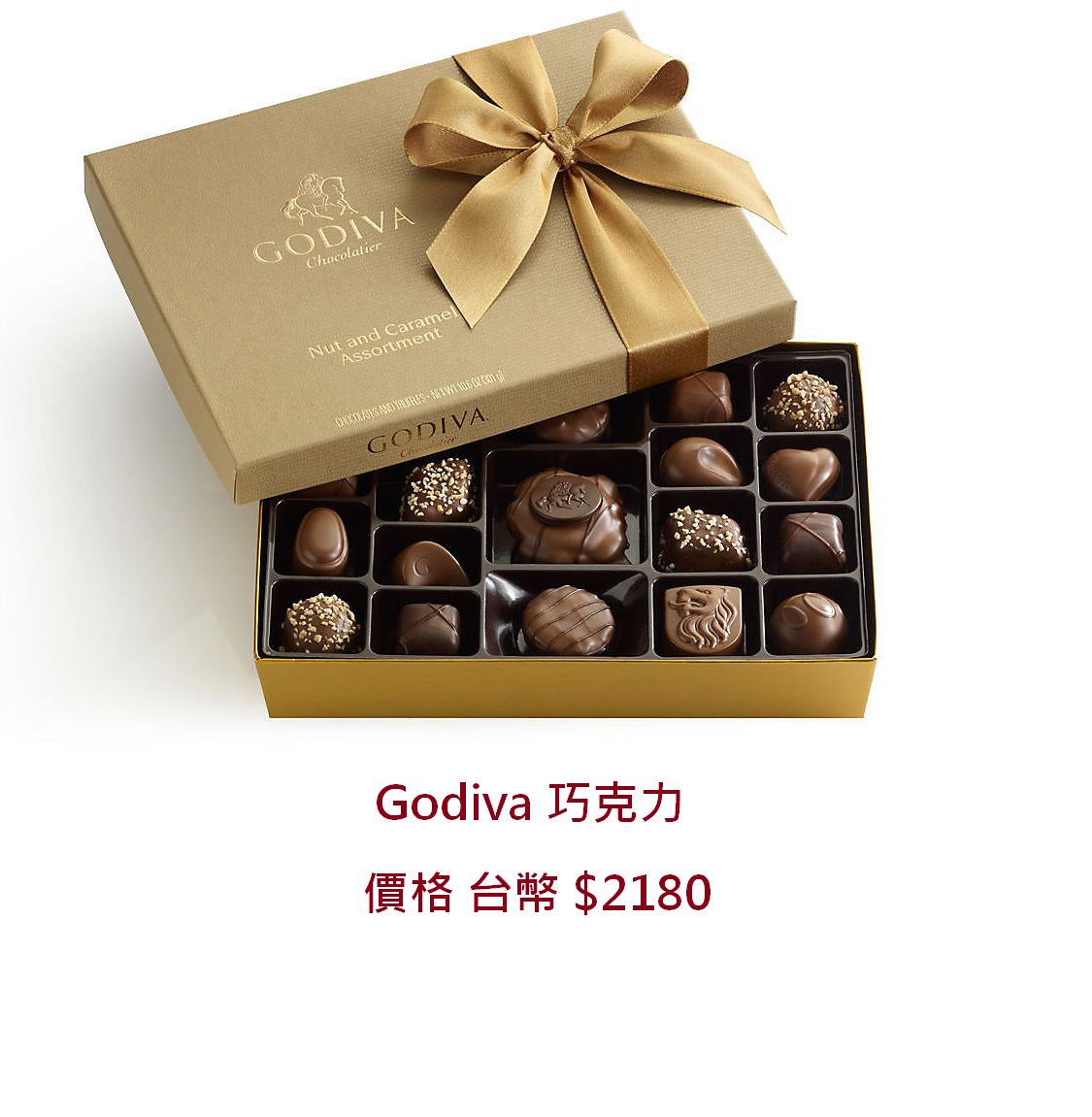 04 19pc-nut-and-caramel-gift-box--190443-1.png