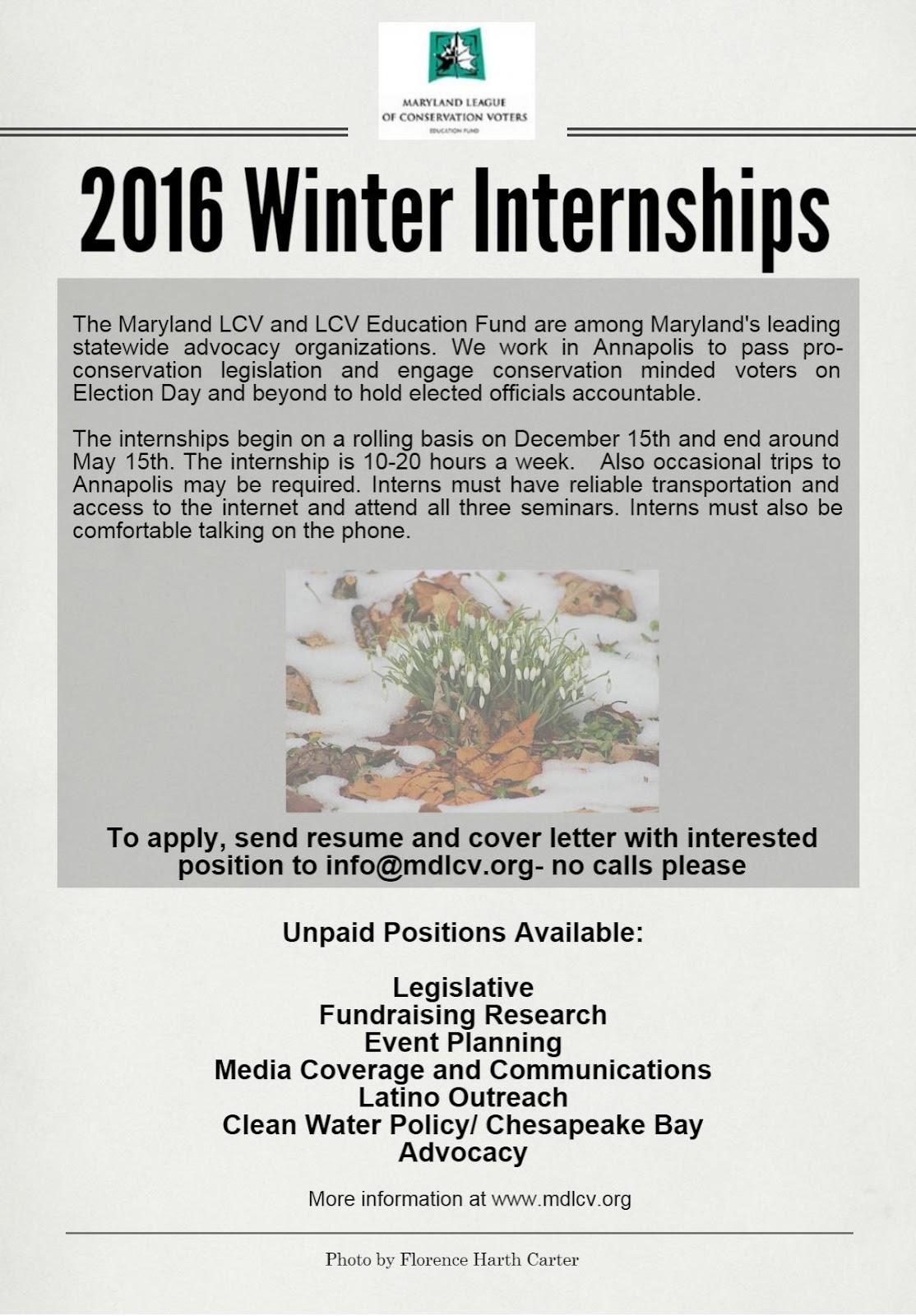 2016_winter_internships