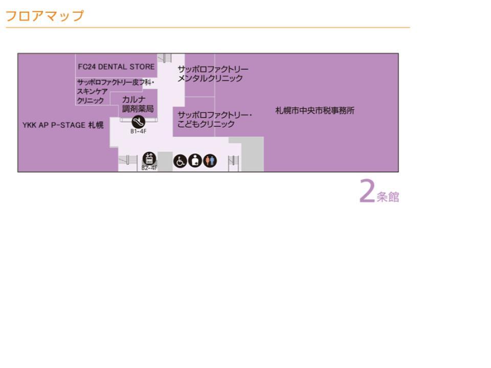 O028.【サッポロファクトリー】4Fフロアガイド170419版.jpg