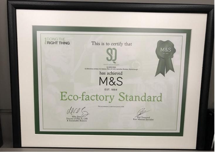 SQ GROUP | Bulletin : SQ Birichina accredited with M&S Eco-factory ...