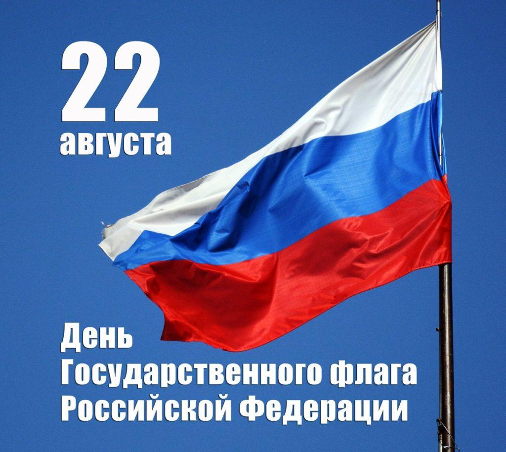 http://detsad90.gorodku.ru/wp-content/uploads/2018/08/DHz-9WPWsAEtUD7.jpg