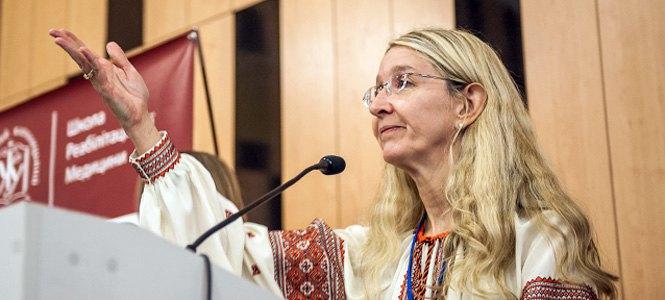 Уляна Супрун в Католицькому Університеті