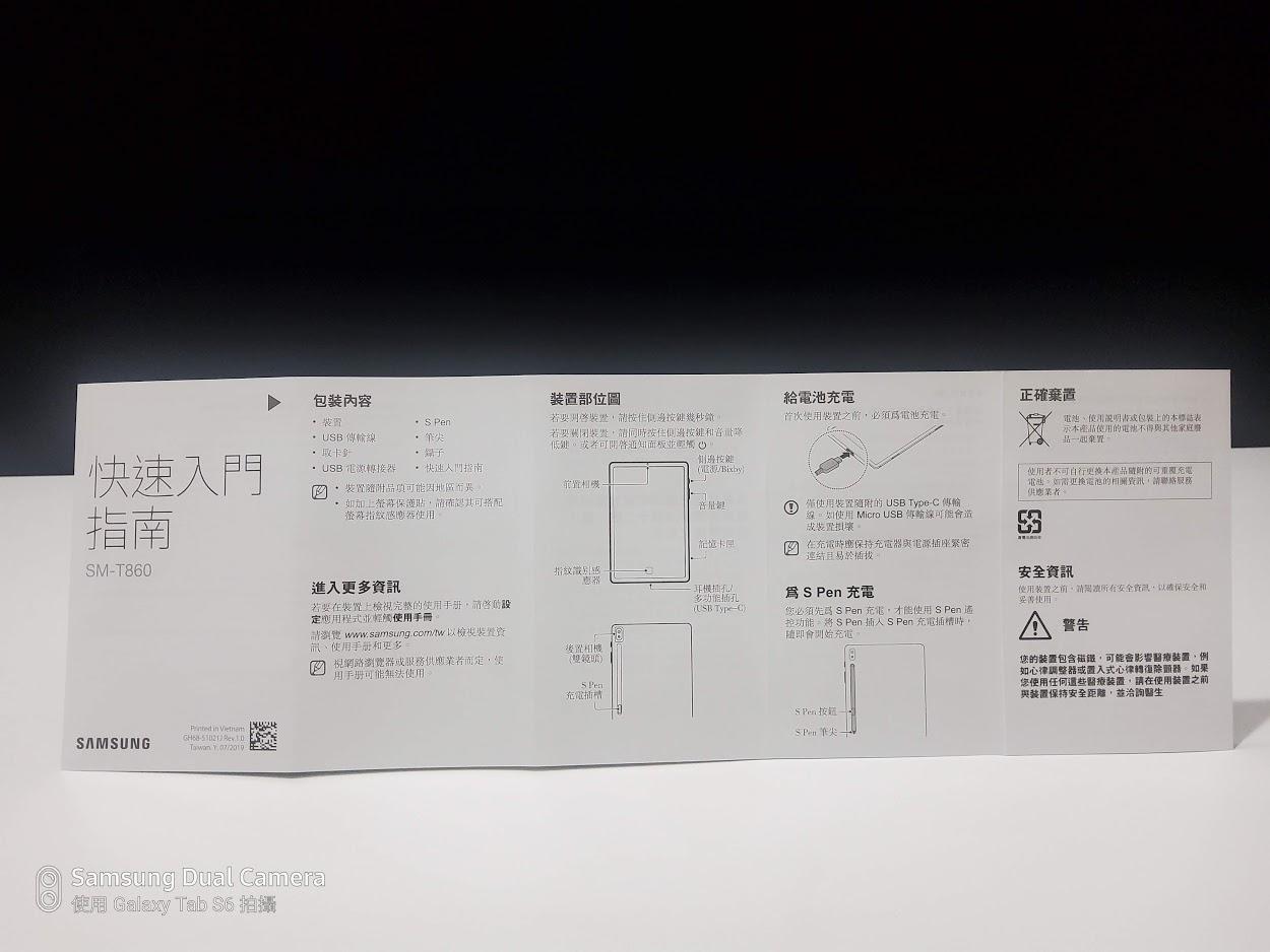 不只是 Lite 的三星 Galaxy Tab S6 Lite - 12