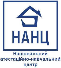 """ТОВ """"НАНЦ"""""""