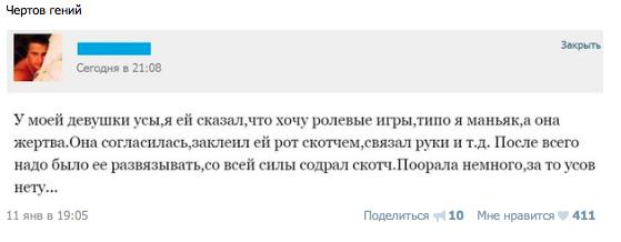 Сосет хуй смотреть русский пикапер хочет трахнуть девушку она не дается