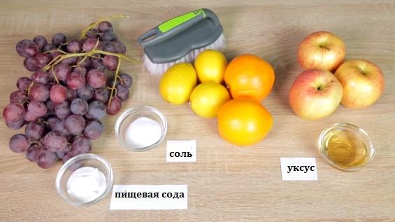 Как смыть воск и парафин с яблок