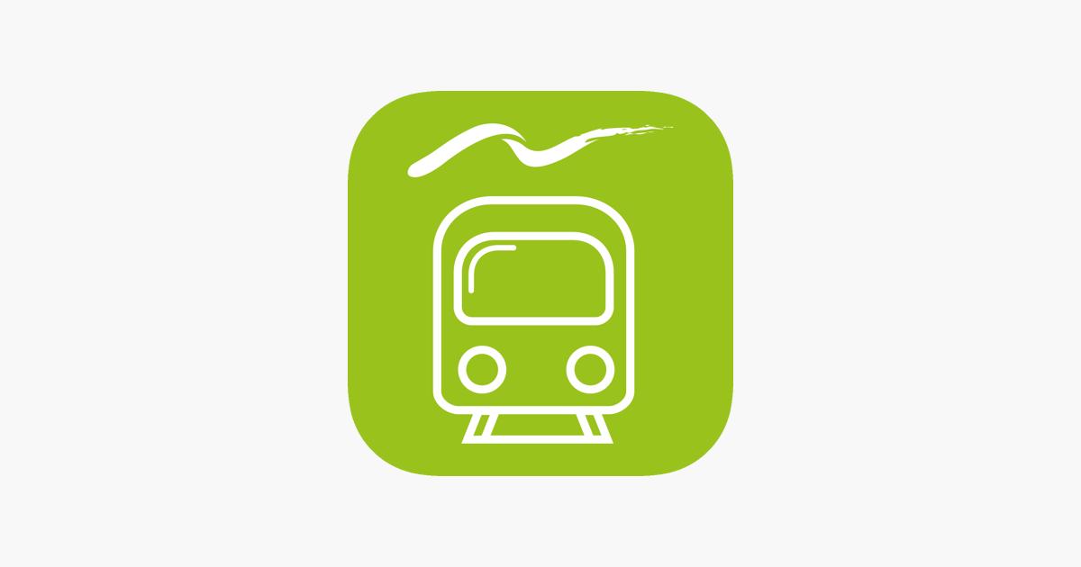 Картинки по запросу railplanner app