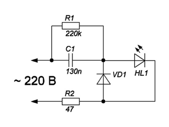 тип светильника для светодиодных ламп