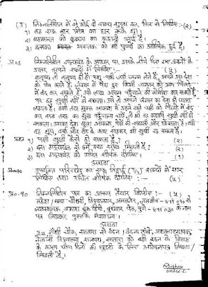 essay wonder of science essay in hindi th class hello and