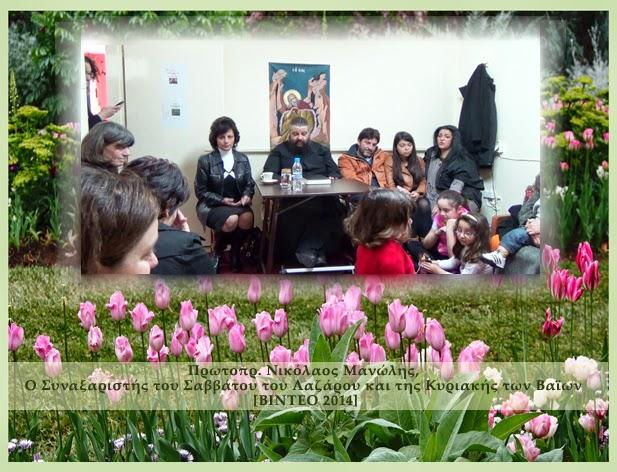 152.2014_03_22-IMG_0823 Descanso Gardens.jpg