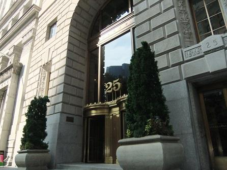 MIM - Manhattan Institute of Management - New York, NY (Diploma ve ...