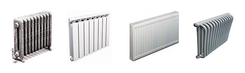 Радиаторы отопления – какие батареи лучше для квартиры и частного дома