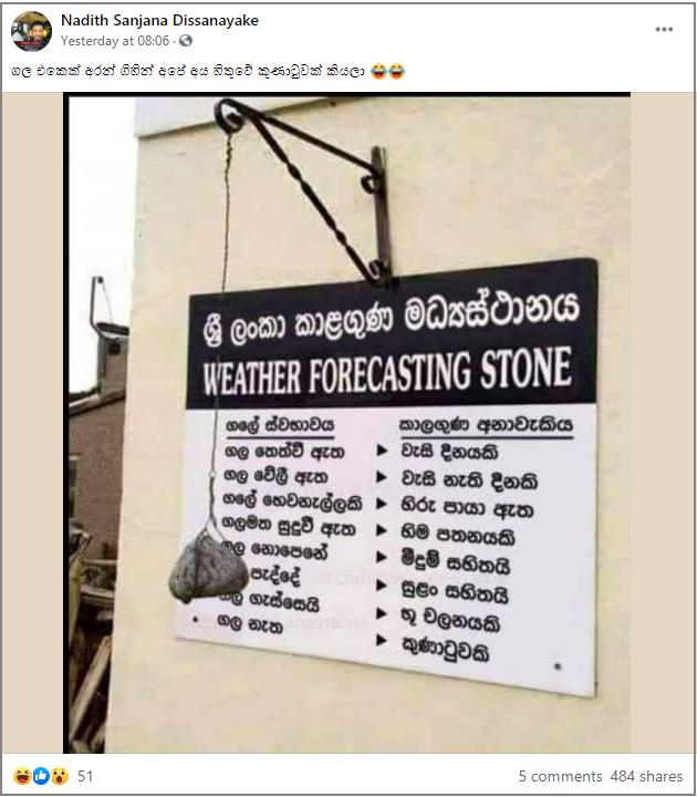 C:\Users\Prabuddha Athukorala\AppData\Local\Microsoft\Windows\INetCache\Content.Word\screenshot-www.facebook.com-2020.12.04-10_48_07.png