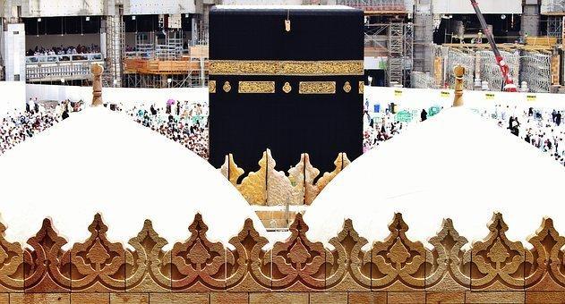 Makkah, House Of Allah, Mecca, Islam