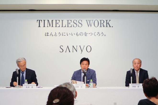 sanyo02.jpg