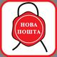 nova-poshta_80x80 (1).png