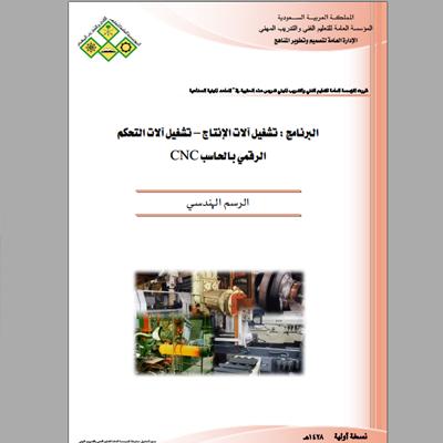 download-pdf-ebooks.org-12210439Dp1O0.png