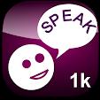 Speak In to SPEAK 1000