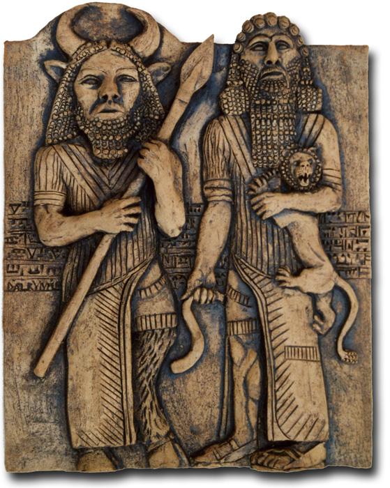 Gilgamesh.jpg