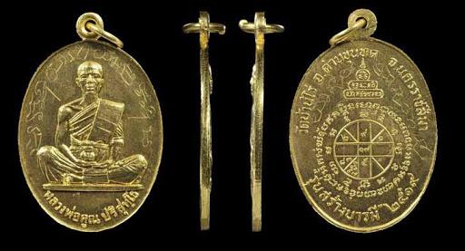 10. เหรียญหลวงพ่อคูณ รุ่นสร้างบารมี ปี 2519 02