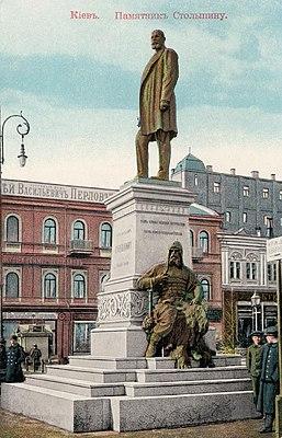 G:\Работа\2018\my.ua\Бизнесмены\12 Декабрь\3-7\7\Фотки Прутника\257px-Kyiv-stolypin-statue.jpg