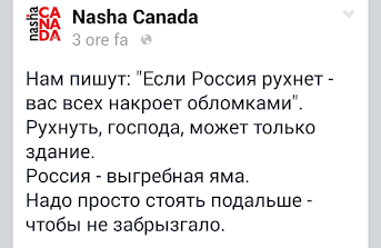 Кадырова необходимо объявить в международный розыск, - Турчинов - Цензор.НЕТ 9070