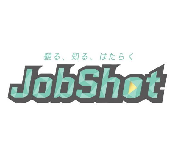 JobShot